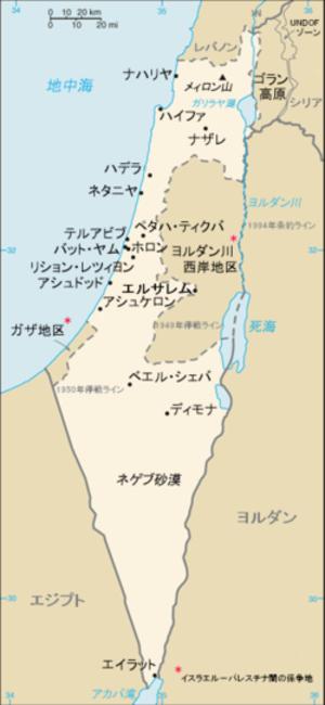 関東 東京(成田・羽田)発 イスラエル 中東 海外旅 …